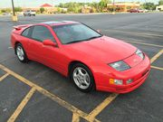 1996 Nissan 300ZXTurbo Coupe 2-Door